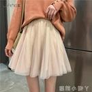 紗裙女半身裙子仙女超仙森系韓版百搭蓬蓬短裙冬天配毛衣2021春款 蘿莉新品