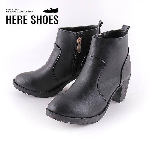 [Here Shoes]7CM短靴 MIT台灣製 率性百搭 筒高10CM皮革側拉鍊圓頭粗跟靴 黑靴-KG5105
