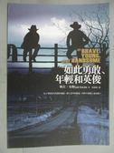 【書寶二手書T6/翻譯小說_GTD】如此勇敢、年輕和英俊_利夫.安格