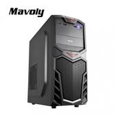 (特價中)松聖 Mavoly 紅龍果 電腦機殼 (0602BR)