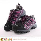成人女款輕量防水越野運動鞋 魔法Baby