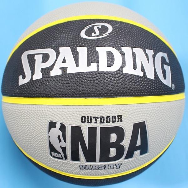 SPALDING 斯伯丁 7號 雙色籃球 (黑+灰.畫黃線)/一個入{特590} 斯伯丁籃球 NBA籃球~銘
