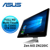 ASUS 華碩 Zen AiO ZN220IC i5-7200U Intel HD Graphics 10點觸控螢幕 All-in-One 電腦 (ZN220ICUT-720RA002T)