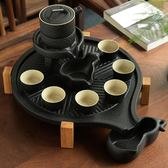 時來運轉陶瓷功夫茶具茶盤套裝簡約家用日式茶托盤排水干泡小茶台  igo 露露日記