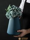 歐式小花瓶客廳插花干花裝飾擺件辦公室水培植物塑料瓶【小獅子】