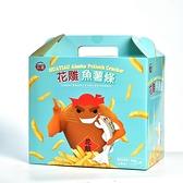 【台酒TTL】花雕魚薯條禮盒