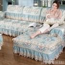 沙發墊 歐式沙發墊四季通用防滑沙發套罩全包萬能套子全蓋布藝靠背巾加厚 印象