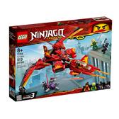 71704【LEGO 樂高積木】旋風忍者系列 Ninjago - 赤地戰鬥機 (513pcs)