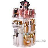 化妝品收納盒化妝品收納盒透明亞克力旋轉置物架桌面護膚品梳妝臺儲物口紅整理1件免運WY