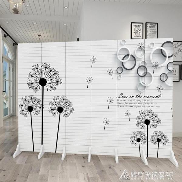 屏風隔斷墻歐式中式辦公室客廳臥室遮擋家用折疊移動布藝簡易折屏 交換禮物  YXS
