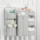 嬰兒床收納袋掛袋床頭尿布