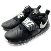 《7+1童鞋》大童 NIKE TEAM HUSTLE D 8 (GS) 防潑水 輕量籃球鞋 運動鞋 F849 黑色