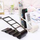 四格遙控器收納架 桌面 電視 冷氣 DVD 分類 置物 客廳 臥室 居家 創意【L092】米菈生活館