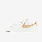 Nike W Blazer Low Le [AV9370-117] 女鞋 運動 休閒 緩震 抓地力 穿搭 白 卡其