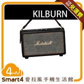 【愛拉風 X 藍芽喇叭】 Kilburn 攜帶式藍牙喇叭 Marshall  歡迎來店試聽 最新款行動音箱