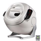 自動炒菜機 賽米控自動炒菜機家用全自動智慧炒菜機器人炒飯機烹飪鍋炒菜鍋 MKS薇薇