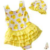 快速出貨-兒童泳衣女孩女童泳裝小孩女寶寶游泳衣1-2-3-4歲裙式連身中小童