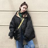 新款冬季外套韓版女學生ins面包服短款加厚寬鬆bf羽絨小棉衣  潮流衣舍
