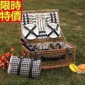 野餐籃 餐具組合-四人份戶外收納郊遊用品68e49[時尚巴黎]