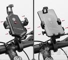 外賣騎手鋁合金手機架代駕電動摩托電瓶車自行車車載騎行導航支架 小時光生活館