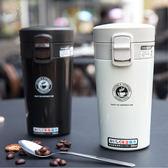 PUSH! 專業型保溫咖啡杯不銹鋼真空保溫瓶保溫杯水壺370ml E101