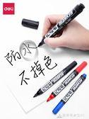 記號筆黑色物流油性馬克筆光盤筆大頭筆標記筆文具粗頭大容量勾線筆簽到筆 酷斯特數位3c