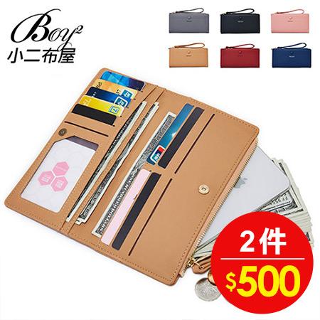 長夾 薄款大容量多卡皮夾錢包手拿包【NQAG5096】