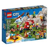 樂高積木LEGO 城市系列 60202 戶外探險人偶組