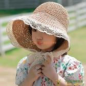 兒童帽子春秋公主女童涼帽嬰兒太陽帽漁夫帽寶寶遮陽帽草帽防曬帽【小玉米】
