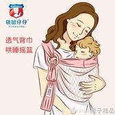 袋鼠仔仔嬰兒背巾背袋帶西爾斯橫豎抱式新生兒哄睡哺乳前抱式抱袋  橙子精品
