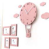 搖擺創意卡通掛鐘客廳簡約個性鐘錶兒童臥室靜音家用時鐘 限時八九折