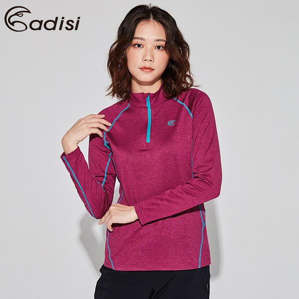 ADISI 女半門襟遠紅外線保暖上衣AL1921070 (S-XL) / 城市綠洲 (白竹炭、除臭抑菌、輕量排汗、彈性)