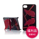【福利品】CDN iPhone 4S / iPhone 4 專用羽翼支架手機保護殼 - 幻想號
