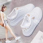 透氣小白鞋 女鏤空夏季新款韓版百搭學生復古 LR1896【Pink 中大尺碼】