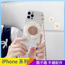 清新雛菊 iPhone 13 12 mini iPhone 11 pro Max 透明手機殼 編織花朵 立體卡通 吊繩掛繩 空壓氣囊殼