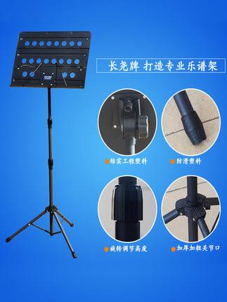 樂譜架 譜架樂譜架子 可攜式可折疊升降曲譜架吉他古箏通用加大加粗譜台T