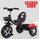 兒童三輪車 兒童腳踏車腳踏車1-3-5歲兒童單車兒童手推車小孩自行車童車【快速出貨】