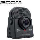★ZOOM★Q2N-4K 數位 錄影機
