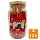 正昇 薄鹽 五香辣腐乳 460g  (12入)/箱【康鄰超市】