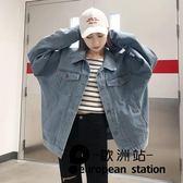 外套/休閒寬鬆牛仔女上衣「歐洲站」
