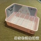 廁所大號尿盆金屬網兔子豚鼠荷蘭豬龍貓可固定防掀兔子用品 居家物語