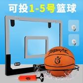 籃球框 宿舍籃球板 室外少年掛式籃球架小孩籃圈兒童籃筐家用【免運】