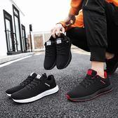 運動鞋2019新款男士運動休閒鞋男潮鞋百搭男鞋飛織網布板鞋跑步鞋子 曼莎時尚