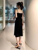 吊帶裙法式復古裙過膝長裙2020夏季收腰顯瘦氣質性感黑色吊帶連身裙 衣間迷你屋