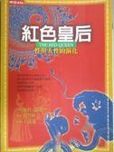 【書寶二手書T8/兩性關係_KCE】紅色皇后-性與人性的演化_麥特‧瑞德里
