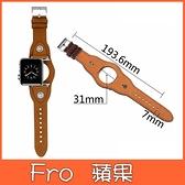 皮革錶帶 Apple Watch Series 錶帶 S6錶帶 S5錶帶 1234代 蘋果錶帶 38mm 40mm 42mm 44mm
