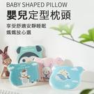 涼感透氣卡通嬰幼兒記憶枕