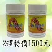 【苦行嚴選】納豆麴素 2罐 (每罐120粒)
