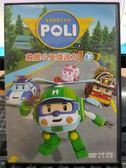 影音專賣店-B15-073-正版DVD-動畫【POLI救援小英雄波力 1下】-套裝 國韓語發音 幼兒教育