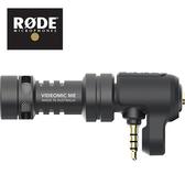【敦煌樂器】RODE VideoMic ME 手機平板專業指向性麥克風